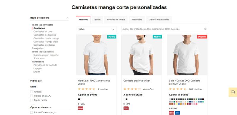 Camisetas personalizadas en Printful
